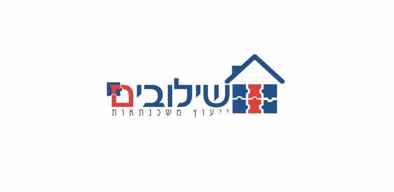 עיצוב לוגו לייעוץ משכנתאות