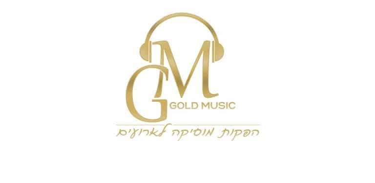 עיצוב לוגו לדיג'יי