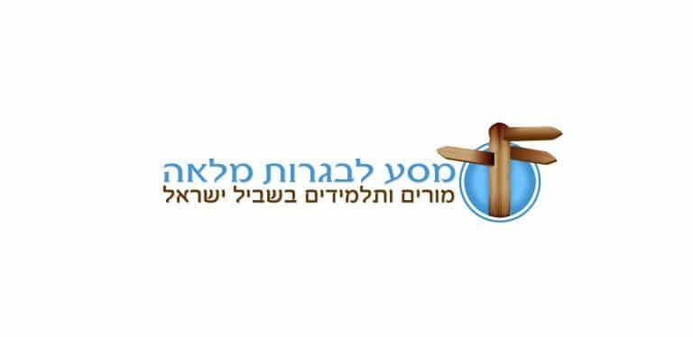 עיצוב לוגו לבית ספר