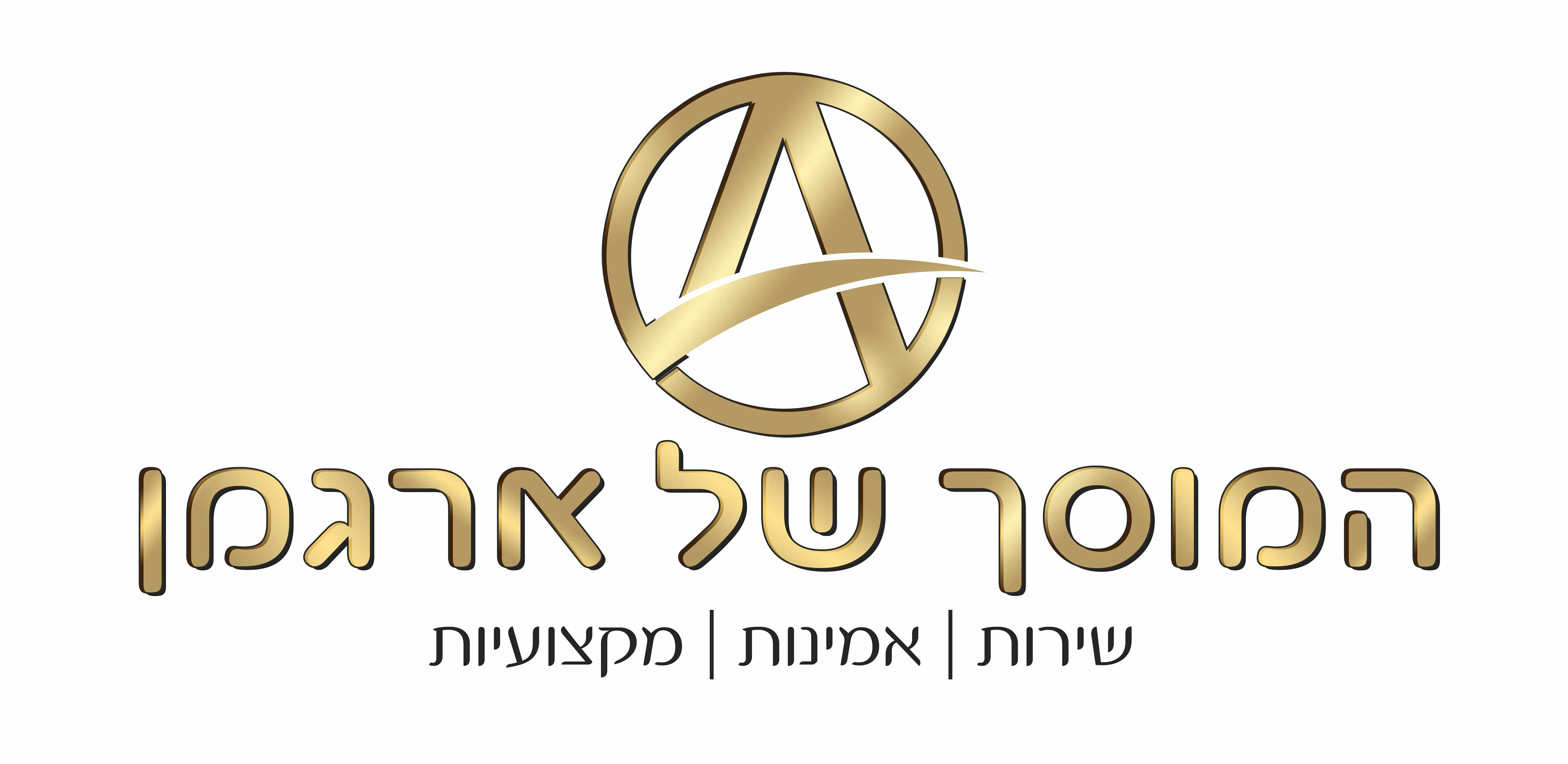 עיצוב לוגו למוסך