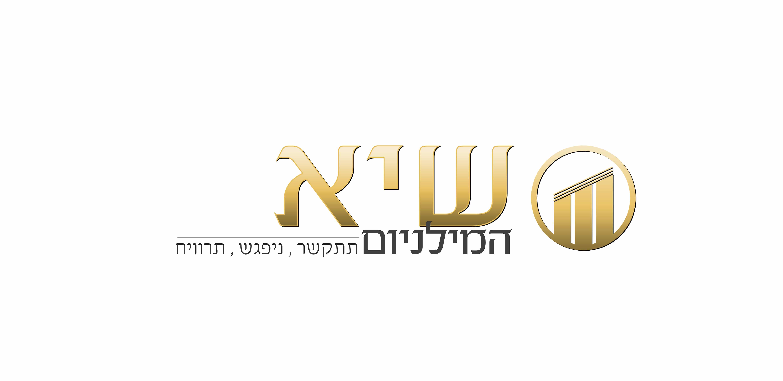 עיצוב לוגו לייעוץ פיננסי
