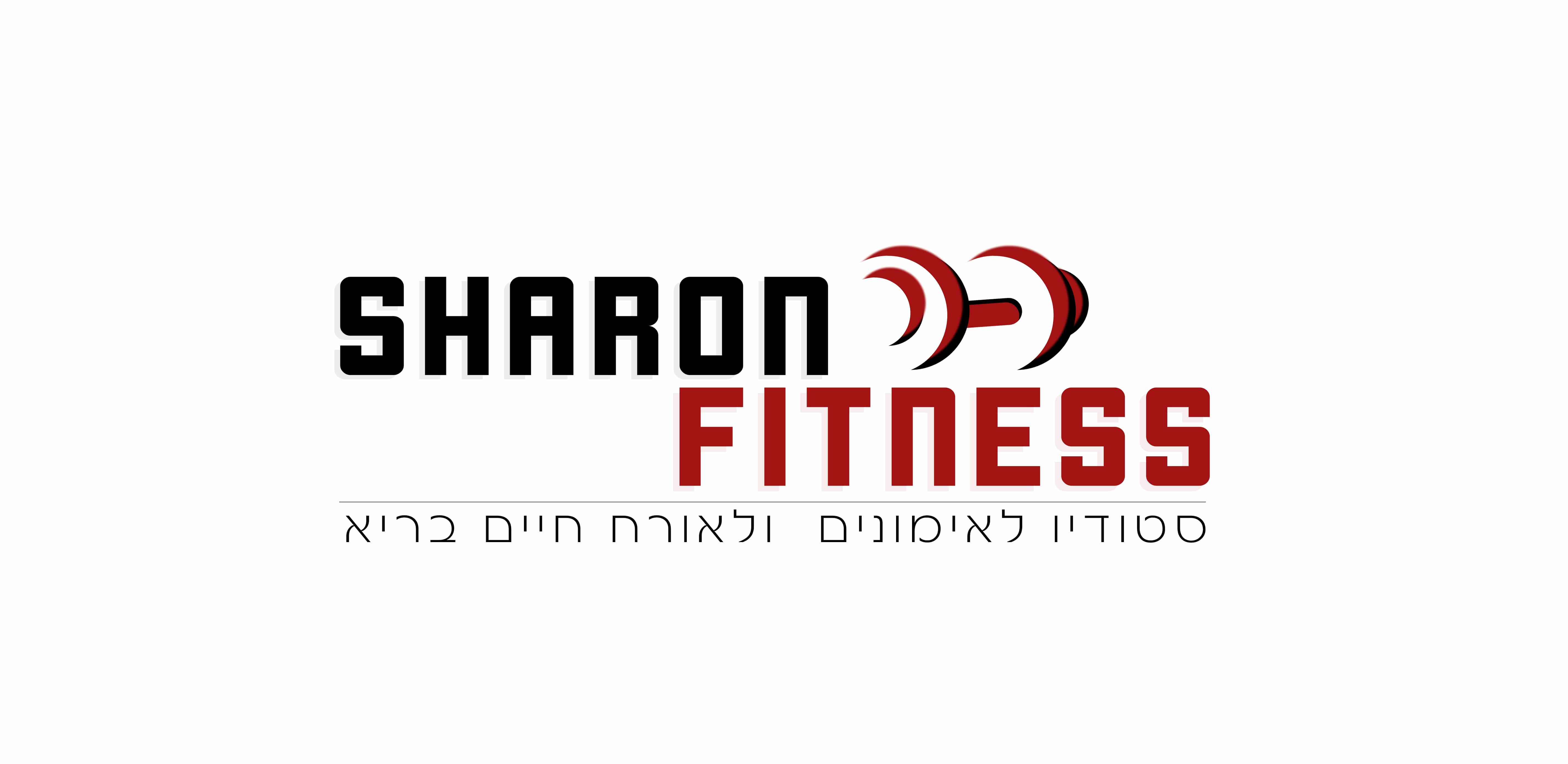 עיצוב לוגו למאמן אישי