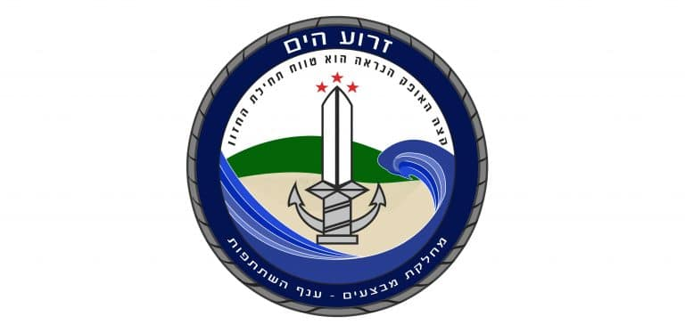 """עיצוב לוגו לצה""""ל"""